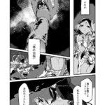 「踊り子と指輪の幽霊(上)」本文