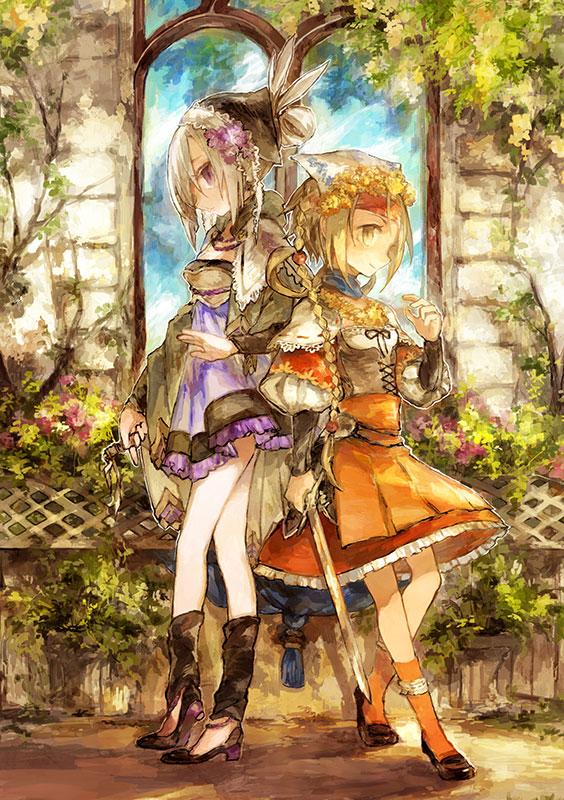「道無き姫のフロラシオン」表紙
