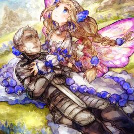 妖精と老騎士